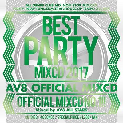 AV8 Allstars/BEST PARTY MIXCD 2017 -AV8 OFFICIAL MIXCD-[AME-020]