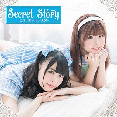 ピュアリーモンスター/Secret Story<通常盤D>[USSW-0130]