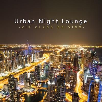 Urban Night Lounge -VIP CLASS DRIVING- CD
