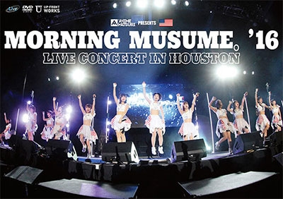 Morning Musume。'16 Live Concert in Houston