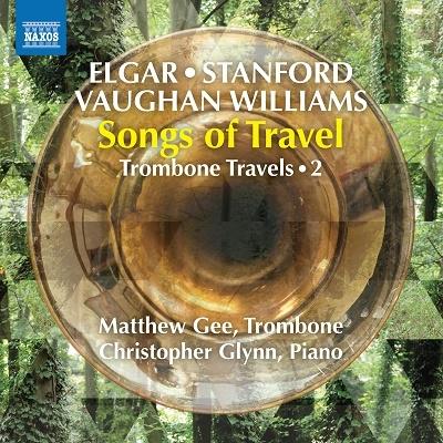 トロンボーンの旅 第2集 旅の歌