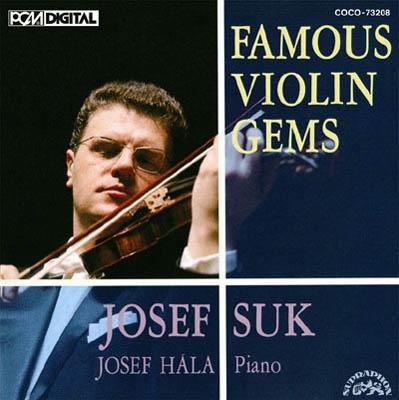ヴァイオリン名曲集 CD
