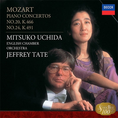 内田光子/モーツァルト:ピアノ協奏曲第20番・第24番[UCCP-7004]