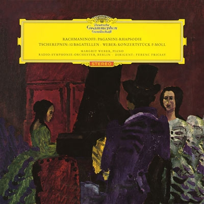フェレンツ・フリッチャイ/ラフマニノフ: パガニーニの主題による狂詩曲, 他<タワーレコード限定>[PROC-1302]