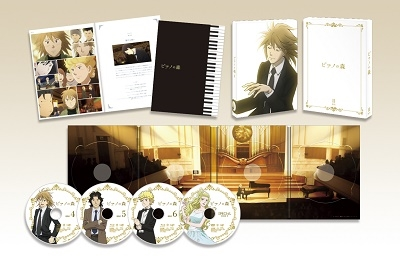 ピアノの森 BOX II [3Blu-ray Disc+DVD]