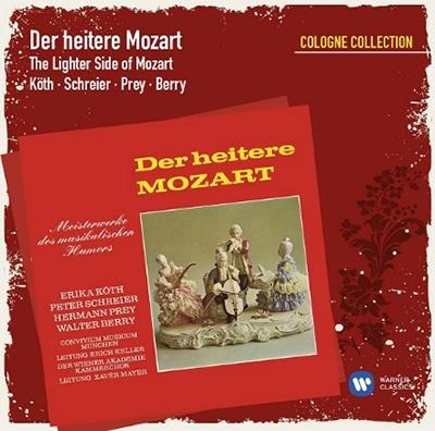 Erich Keller/Mozart: Der Heitere Mozart<初回生産限定盤>[2564628920]