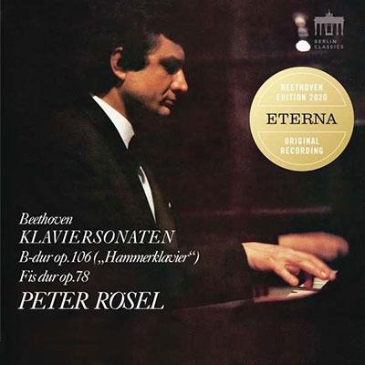 ペーター・レーゼル/ベートーヴェン: ピアノソナタ第24番「テレーゼ」Op.78、第29番「ハンマークラヴィーア」Op.106[0301500BC]