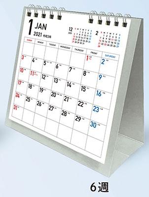 高橋書店 カラフルエコカレンダー卓上 (グレー) カレンダー 2021年 令和3年 B6変型サイズ E182 (2021年版1月始まり)[9784471805302]