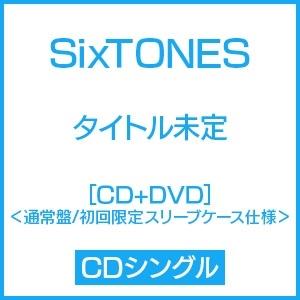 タイトル未定<通常盤/初回限定スリーブケース仕様> 12cmCD Single