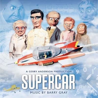 スーパーカー LP