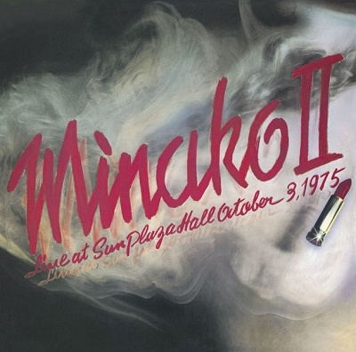 MINAKO II<完全生産限定盤> LP