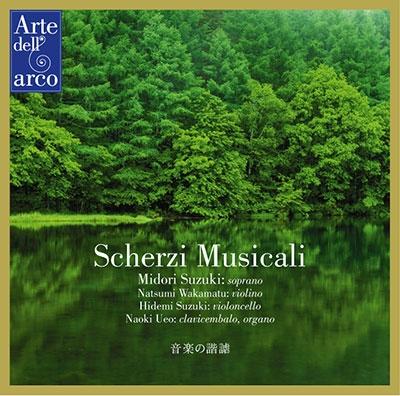 鈴木美登里/Scherzi Musicali - Midori Suzuki[ADJ053]