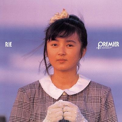 PREMIER -RIE HATADA 1er- (+9) 2020 Edition<タワーレコード限定> CD