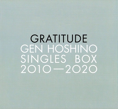"Gen Hoshino Singles Box ""GRATITUDE"" [12CD+10DVD+Blu-ray Disc]<生産限定盤> CD"