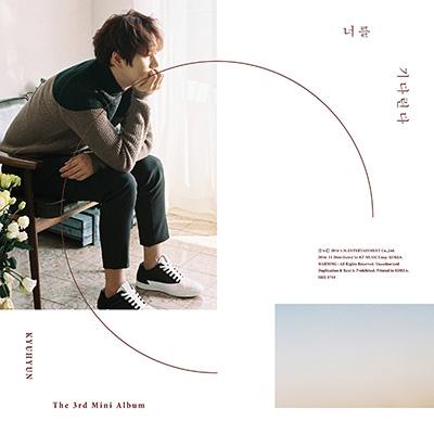君を待っている: SUPER JUNIOR-KYUHYUN 3rd Mini Album CD
