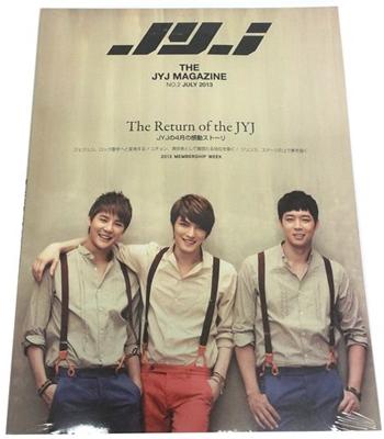 JYJ/JYJ Magazine No.2: The Return of the JYJ [9772287867003]