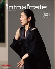 intoxicate 2020年12月号<オンライン提供 (限定100冊)>[INTOXICATE149]