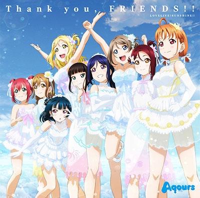 Aqours/Thank you, FRIENDS!![LACM-14800]
