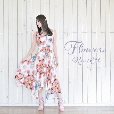 Flowers<通常盤>