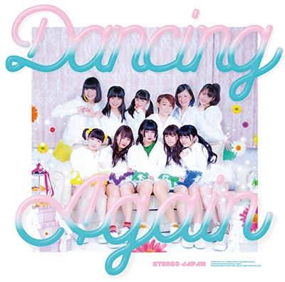STEREO JAPAN/Dancing Again[BMEJ-0028]
