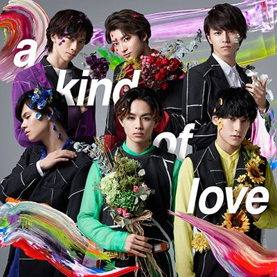 a kind of love