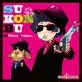SU-KON-BU