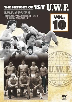 The Memory of 1st U.W.F. vol.10 U.W.F.メモリアル 1985年9月2日/大阪・大阪府立臨海スポーツセンター&1985年9月6日/東京・後楽園ホール[SPD-1070]