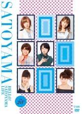 ハロー!SATOYAMAライフ Vol.28[UFBW-1348]