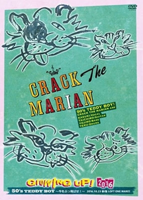 CRACK THE MARIAN/GROWING UP! 2016 50's TEDDY BOY 〜今をぶっ飛ばせ!〜 新宿LOFT ONE MAN LIVE![JPRD-006]