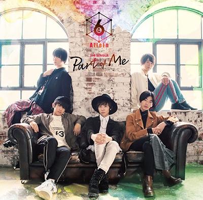 &6allein/Part of Me [CD+DVD][MESC-0248]