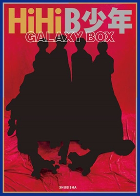 HiHiB少年写真集 『GALAXY BOX』 Book