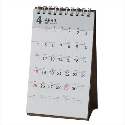 U259 4月始まり NOLTYカレンダー卓上73[U259]