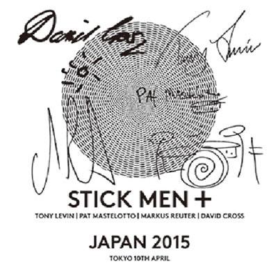 Stick Men/ライヴ・イン・トーキョー 2015 (2015年4月10日ビルボード公演録音盤) [2CD+Tシャツ(Mサイズ)] [VSPR-4160M]