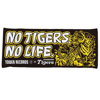 NO TIGERS, NO LIFE. 2015 スカジャンフェイスタオル Black [4560487713405]
