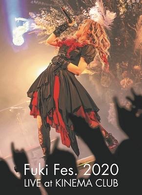 Fuki Fes. 2020 LIVE at KINEMA CLUB<豪華盤> Blu-ray Disc