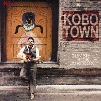 Kobo Town/ジャンビー・イン・ザ・ジュークボックス[CBR-23090]