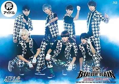 BULLET TRAIN ONEMAN SHOW 2014 全国Zepp TOUR 8.29 at Zepp Tokyo and BULLET TRAIN CLIPS 2011-2014 Blu-ray Disc