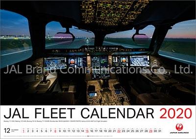JAL「FLEET」(大型判) カレンダー 2020 Calendar