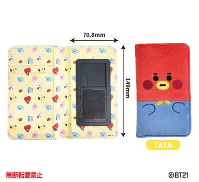 BT21 スマホケース/TATA(BABY) Accessories