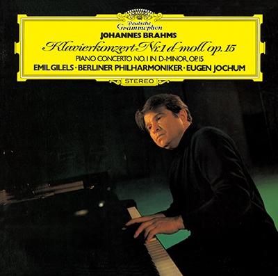 エミール・ギレリス/ブラームス: ピアノ協奏曲第1番, 第2番, 4つのバラード, 幻想曲集<タワーレコード限定>[PROC-1988]