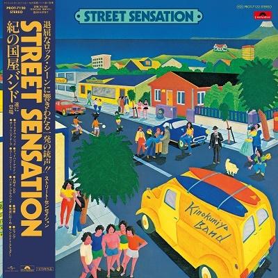 STREET SENSATION
