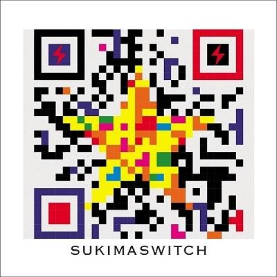 """ユリーカ/きみがいいなら(from「TOUR 2012""""musium""""」)<完全限定盤> 7inch Single"""