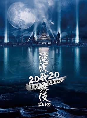 滝沢歌舞伎 ZERO 2020 The Movie [3DVD+フォトブック]<初回盤> DVD