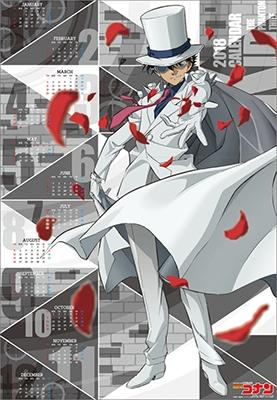 名探偵コナンポスターカレンダー (4)(キッド) 2018 カレンダー [CL109]