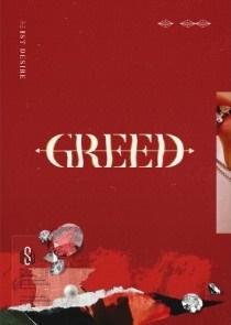 1st Desire [Greed]: Kim Woo Seok Vol.1 (S Ver.) CD