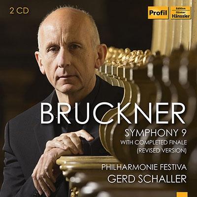 ブルックナー: 交響曲第9番(ゲルト・シャラーによる完全版の改訂稿)