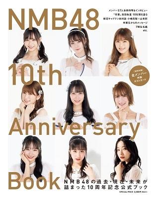 NMB48 10th Anniversary Book Book