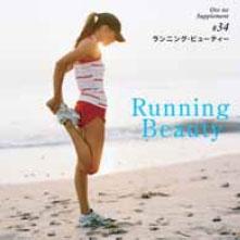 DJ SHIMVA/Running Beauty[RBCP-2480]