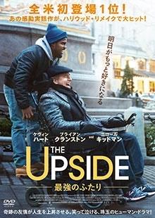 ニール・バーガー/THE UPSIDE/最強のふたり[IFD-1050]
