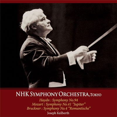 ハイドン: 交響曲第94番; モーツァルト: 交響曲第41番; ブルックナー: 交響曲第4番